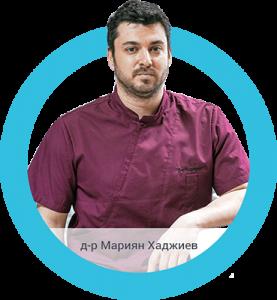 д-р-Мариян-Хаджиев-Зъболекар-Пловдив